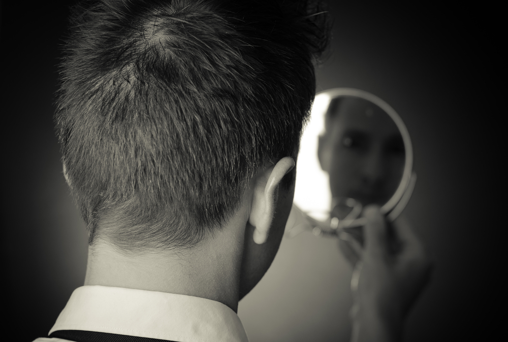 Gain self-awareness by looking in the mirror for new manager skills